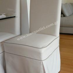 Κάλυμμα καρέκλας με κορδόνι διαφορέτικού χρώματος.