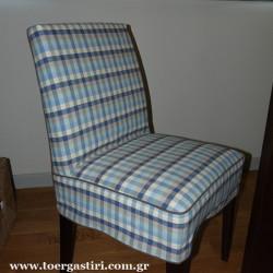 Κάλυμμα καρέκλας, σε καρό μπλε.