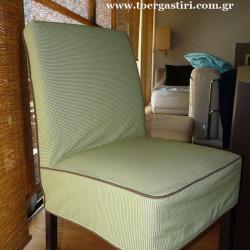 Κοντό κάλυμμα καρέκλας σε petit carreau